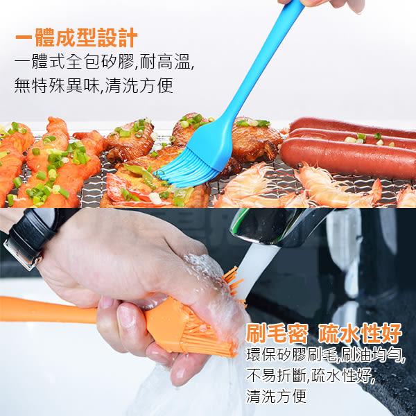 矽膠刷 燒烤刷 長柄油掃 耐高溫蛋液刷 烤肉刷 蛋液刷 油刷 烤肉烘培用具 長21cm 顏色隨機(V50-1126)