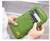 韓版橘子多功能隨身旅行必備長型護照夾/證件包/旅遊包/機票夾.不挑色