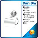 day&day日日家居生活精品 8003CC 捲筒衛生紙架