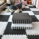 地毯 房間方塊拼接地毯臥室少女大面積全鋪...