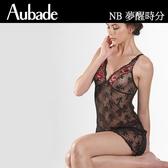Aubade-夢醒時分M刺繡蕾絲短襯裙(黑紅)NB