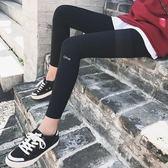 (交換禮物)牛奶絲黑色高腰彈力小腳壓力鉛筆褲女緊身薄款打底褲外穿顯瘦韓版