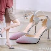 水晶女鞋 高跟鞋女2020新款細跟法式少女一字涼鞋單鞋婚鞋伴娘2020春夏季 DR35023【Pink 中大尺碼】