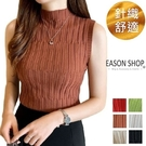 EASON SHOP(GW6190)復古層次紋路削肩高領無袖針織上衣 直條紋 坑條紋 針織背心 毛衣 修身彈性 純色