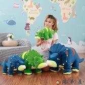 恐龍毛絨玩具布娃娃抱枕公仔大號兒童玩偶【淘夢屋】