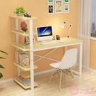 電腦桌 台式家用兒童小書桌書架組合簡易辦公寫字台簡約學生學習桌