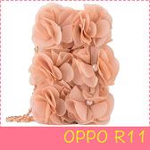 【萌萌噠】歐珀 OPPO R11  韓國立體米色玫瑰保護套 帶掛鍊側翻皮套 插卡 手機殼  手機套 硬殼