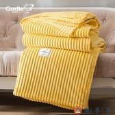 【150*200】牛奶絨毛毯薄被午睡蓋毯夏季空調毯珊瑚絨毯子【淘夢屋】