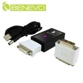 【超人生活百貨】現貨+預購*BENEVO UltraVideo DVI介面 EDID燒錄器與模擬器組 BEDIDW100D