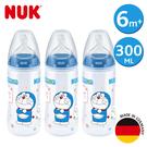 德國NUK-哆啦A夢寬口PP奶瓶300ml-3入超值組-附2號中圓洞矽膠奶嘴6m+