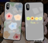 發光手機殼-泫雅風ins蘋果x手機殼11pro新款iphone11XS MAX網紅iPhonex 夏沫之戀