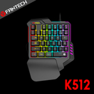 FANTECH K512 混光多彩燈效單手電競鍵盤(35鍵) FPS/MOBA玩家必備
