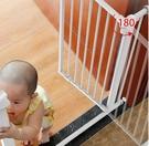 護欄兒童安全門圍欄欄桿
