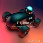 F1max黑科技負離子車載空氣凈化器汽車香水車內飾品擺件裝飾香薰【全館免運】yyj