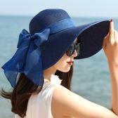 帽子女天沙灘帽女海邊出游度假防曬可摺疊大檐太陽遮陽帽草帽  可然精品鞋櫃