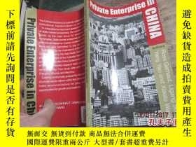 二手書博民逛書店private罕見enterprise in china 220