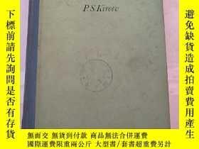 二手書博民逛書店semiconductor罕見physics (H1959)Y1