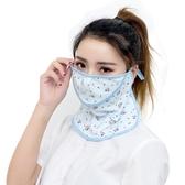 【買一送一】冰絲脖子防曬口罩面罩全臉護臉護頸女夏季天薄款透氣開車