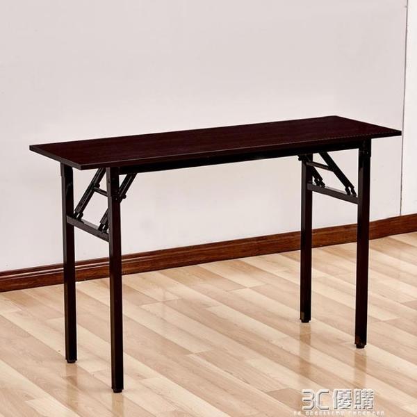 簡易摺疊桌長方形培訓桌擺攤桌戶外學習書桌會議長條桌餐桌IBM桌HM 3C優購