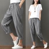 夏裝新款文藝大尺碼鬆緊腰寬鬆棉麻條紋休閒褲女哈倫褲九分褲子