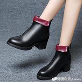 時尚黑色瘦瘦靴短靴女秋冬人造短毛絨后拉錬時裝靴高跟粗跟潮 檸檬衣捨