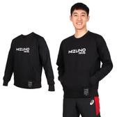 MIZUNO 男1906系列針織長袖T恤 (免運 長T 長袖上衣 慢跑 美津濃≡排汗專家≡