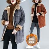 外套 2020冬裝新款寬鬆大碼燈芯絨棉襖外套女加厚棉衣中長款羊羔毛棉服