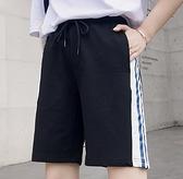 短褲運動褲M-2XL日系休閒學生高腰中褲跑步寬鬆五分褲R028.168皇潮天下