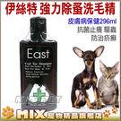 ◆溫和舒緩皮膚相關症狀 ◆因其味道特殊可驅離跳蚤以達到皮膚保健效果