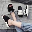 拖鞋女夏外穿2020新款防滑一字拖情侶沙灘韓版流時尚涼拖鞋 KP579【Pink 中大尺碼】