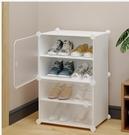 鞋盒 鞋架 鞋盒收納盒透明塑料簡易家用抽屜式小鞋架神器宿舍多層收納鞋柜免運快出