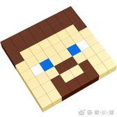 磁吸歐磁力塊方塊巴克球磁鐵磁性益智積木兒童玩具磁力片男孩女孩優家小鋪