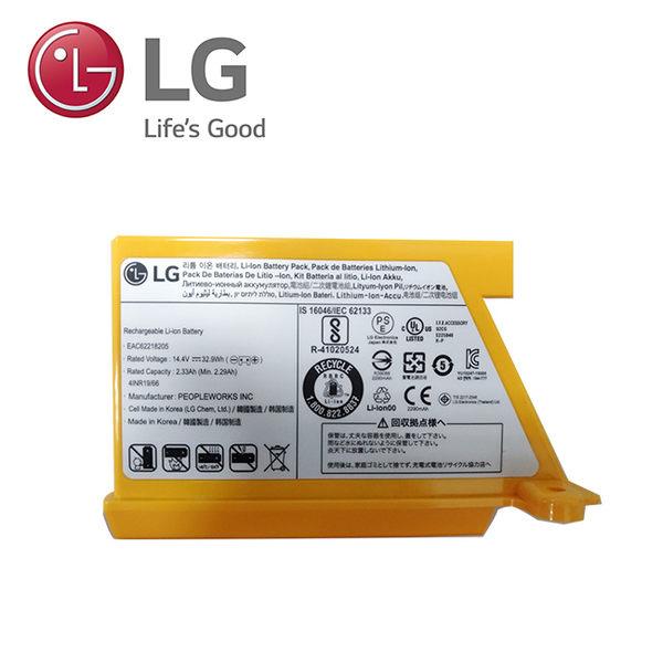 LG-EAC62218205 掃地機器人(變頻)鋰電池