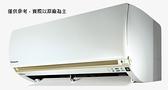 ↙0利率↙Panasonic國際牌約3~4坪一對一分離式冷專變頻冷氣CS-LJ22BA2/CU-LJ22BCA2【南霸天電器百貨】