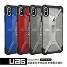 Baseus倍思 UAG IPhone X Xs Max Xr 耐衝擊耐衝擊透明保護殼 軍規防摔 手機殼 空壓殼