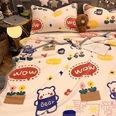 毛毯被子加厚冬季午睡沙發小蓋毯子【聚可愛】