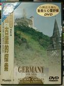 影音專賣店-Z12-012-正版DVD*音樂【胎教及心靈舒緩音樂:德國 古堡的探索】視覺 聽覺舒緩