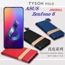 【愛瘋潮】免運 現貨 華碩 ASUS Zenfone 6 (ZS630KL) 頭層牛皮簡約書本皮套 側掀皮套 手機殼