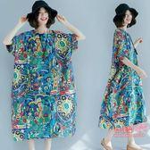 大呎碼女裝250斤短袖棉麻連身裙顯瘦100kg胖mm中長款特大號【快速出貨免運】