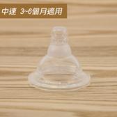 【愛的世界】Mii Organics 中速曲線震動矽膠奶嘴2入裝 ★Mii 嬰兒用品   限時優惠 享結帳再 9 折