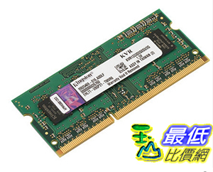 [玉山最低比價網] 金士頓記憶體條3代 DDR3 1333 2G筆記本記憶體條 電腦記憶體條  _yyl