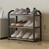 鞋架簡易門口窄樓道宿舍大學生單人家用臥室塑料經濟型小型迷你 {快速出貨}