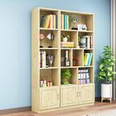 實木書櫃書架自由組合簡約現代鬆木書櫃置物架帶門 i萬客居