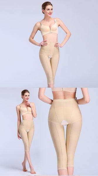 產後束身褲夏季收腹褲纖大腿褲提臀束腰7分美體內褲  - janm005