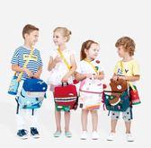 韓版兒童書包學生男童女童雙肩包後背包【南風小舖】