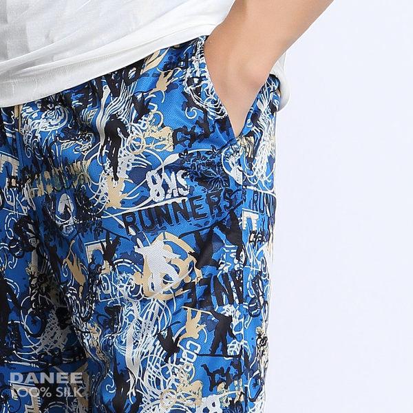 【岱妮蠶絲】親膚面100%純蠶絲休閒海灘褲(藍)加大EL