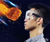 護目鏡3m1621護目鏡防沖擊勞保防護眼鏡打磨防飛濺防塵透明防風防沙眼鏡 晴天時尚館