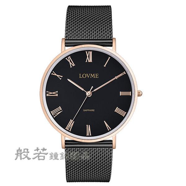 LOVME 學院風米蘭時尚手錶-IP玫x黑玫