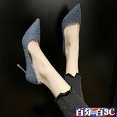 裸色高跟鞋女10cm2020春秋款新款法式少女性感百搭職業細跟尖頭單鞋 百分百
