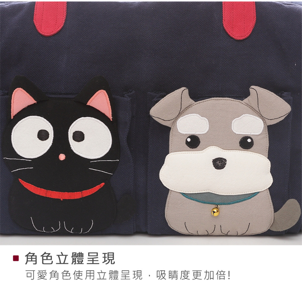 Kiro貓‧雪納瑞與小黑貓 大容量 手提/斜背/行李收納包【211130】